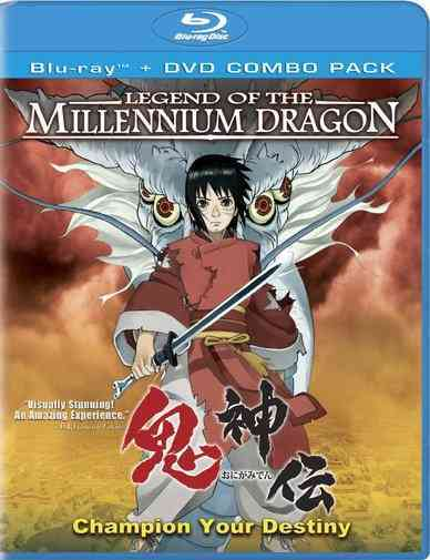 LEGEND OF THE MILLENNIUM DRAGON BY AIGASE,RYUJI (Blu-Ray)